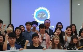 오리엔테이션 그룹사진